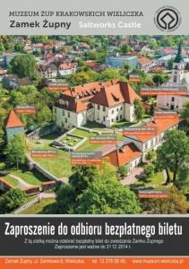 Muzeum Żup Krakowskich Wieliczka_small